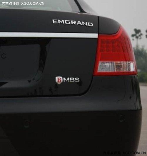 创领安全新竞界帝豪EC8系BMBS版将上市