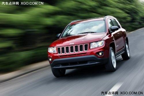 2011款Jeep Compass指南者 锋芒展露