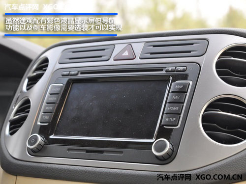 RAV4新款到店 暨途观/CR-V配置差异对比
