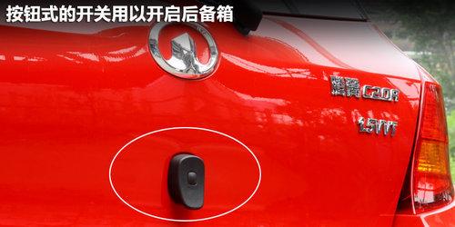 小型跨界SUV新兵 静态实拍长城腾翼C20R