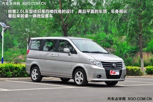提速很有力 试驾郑州日产帅客2.0L AT