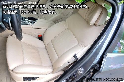 我为我选车 静态体验宝马535Li豪华型
