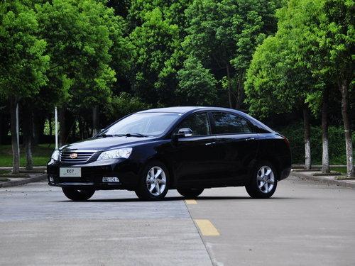 华晨中华H530上市 竞品车型分析对比
