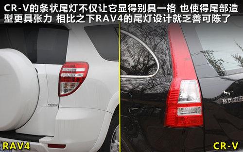 都市SUV比拼 丰田新RAV4对比本田CR-V