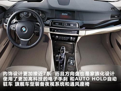 """要""""HOLD住"""" 6款带自动驻车-车型推荐"""