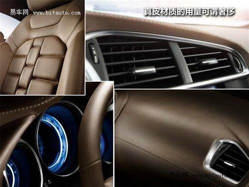 2012年初引入国内 雪铁龙DS4官图详解