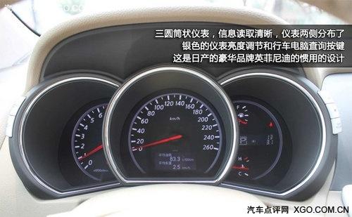 豪华跑车型SUV 东风日产楼兰上市前实拍