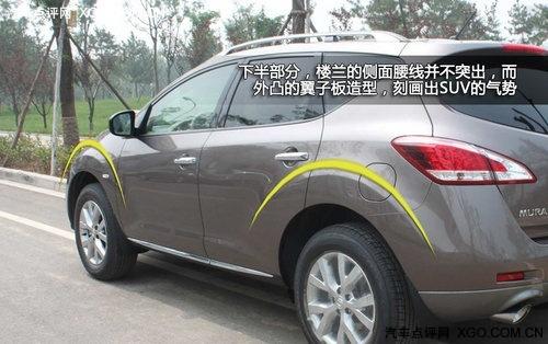跑车型SUV 东风日产楼兰实拍