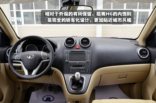 自主SUV新力量 3款近期上市自主SUV推荐