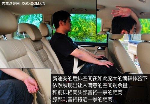 中秋全家团圆 4款家用紧凑MPV车型推荐