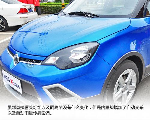风格转变成功 上汽MG3 Xross抢先实拍