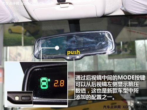 骑士精神! 2012款海马骑士S3到店实拍