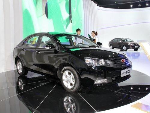 新增1.5L车型 2012款帝豪EC7车展实拍