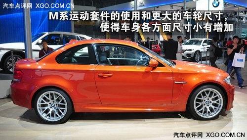 橘色激情 成都车展实拍宝马1系M Coupe