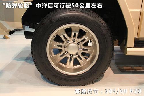 售价918万!实拍凯佰赫-战盾装甲SUV