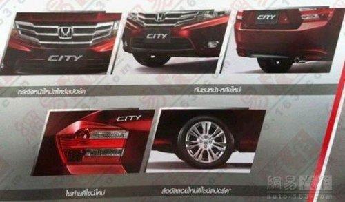 或广州车展发布 改款锋范宣传画册曝光