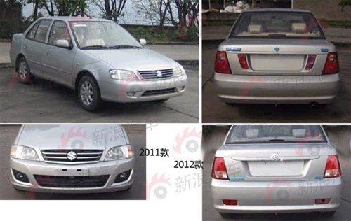 有望年底上市 2012款羚羊新车图片曝光