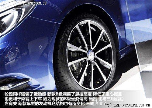 全面提升 法兰克福车展实拍新款奔驰B级