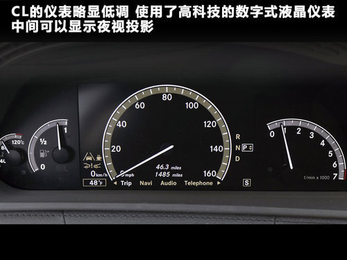 百万级轿跑! 宝马650i对比奔驰CL500