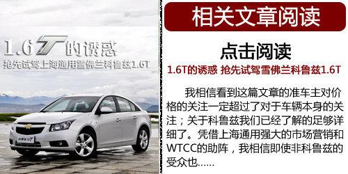 """家用""""T""""动力 4款动力强劲紧凑型车推荐"""