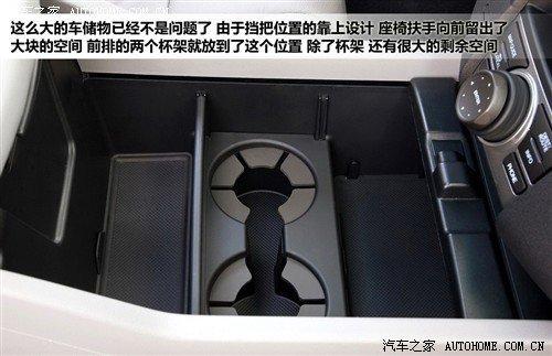 硬派的细腻 本田Pilot大号SUV官图解析