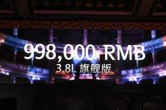 89.8-125.0万元 现代雅科仕加长版上市