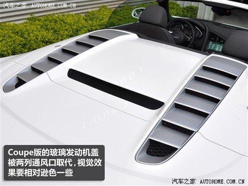 性能与优雅兼具 实拍奥迪R8 Spyder 5.2