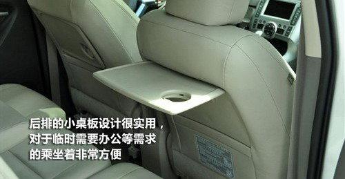 空间灵活/适合家用 小试广汽丰田逸致