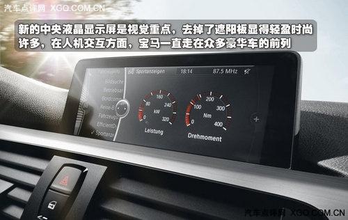 传承经典引领潮流 全新宝马3系官图解析