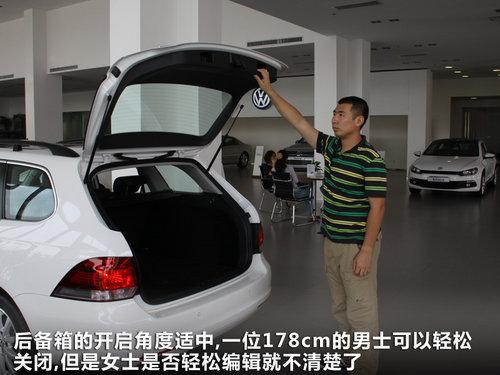 30万元的旅行生活 三款进口旅行车导购