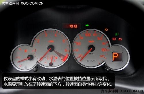 实用的代步小车 试驾雪铁龙2012款C2