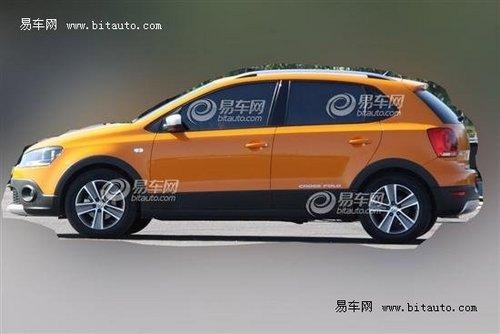 广州车展首发 新一代CrossPolo现身国内