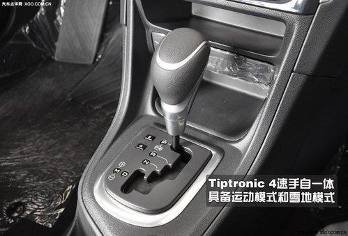 为中国而变 4款兼具两厢三厢车型推荐
