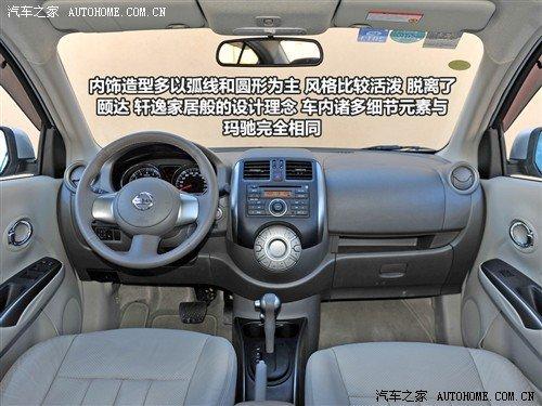 被舒适感笼罩 3款内部宽敞家用车型对比