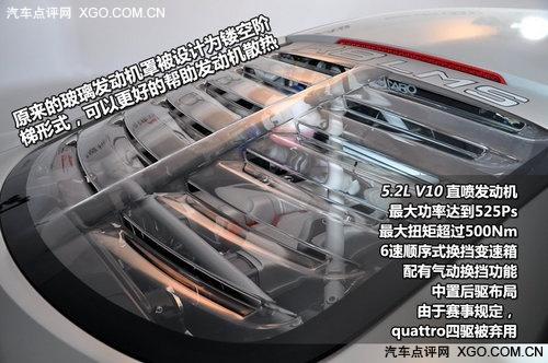 过足眼瘾 奥迪R8 LMS高性能赛车实拍