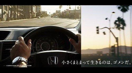 新一代CR-V宣传画册