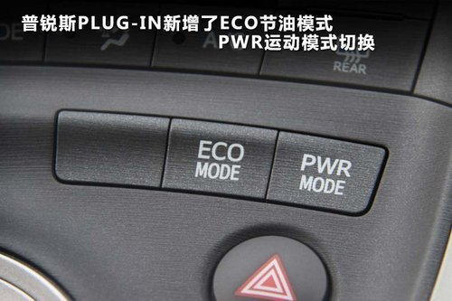 最低油耗仅2.5升!6款混合动力车型推荐