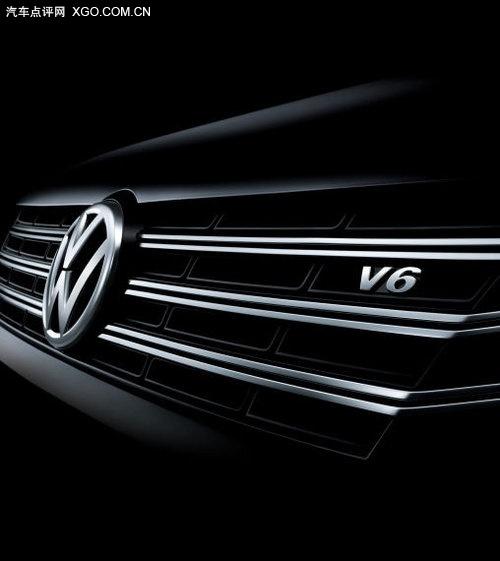 新帕萨特V6旗舰版车型定于本月18日上市