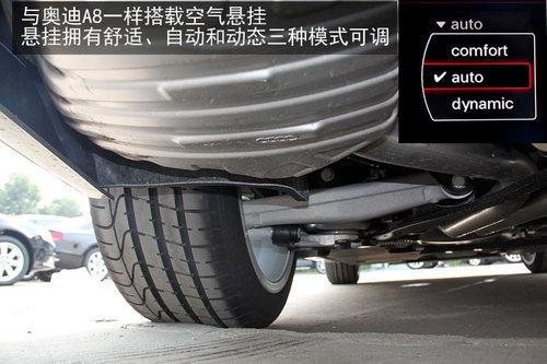 奥迪 北京/↑图:【奥迪a7报价及图片奥迪a7 豪华型_骏达汽...