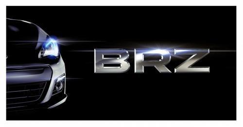 东京首发 斯巴鲁BRZ/概念车预告图发布