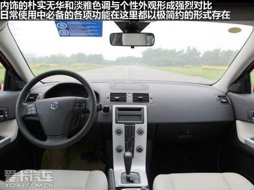 亮点各自不同 4款20万左右进口个性座驾
