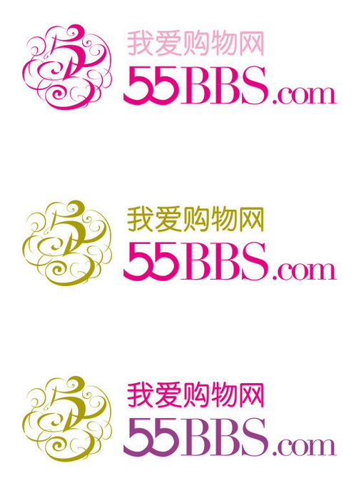 新形象新定位 55BBS启用全新企业标识
