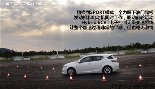 争做环保先锋 3款热门混合动力车型推荐