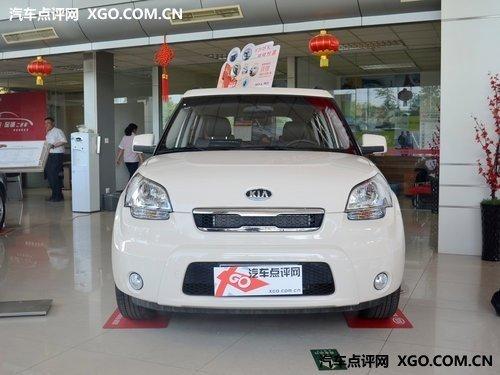 K2两厢版领衔 起亚广州车展阵容曝光
