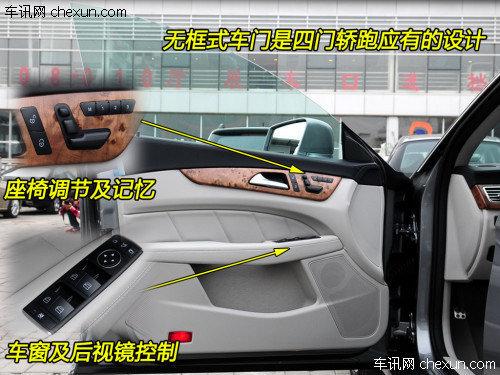 不光拉风还实用 两款进口四门轿跑对比