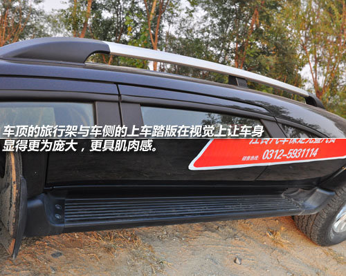 自主品牌SUV新丁!试江铃驭胜2.4柴油版