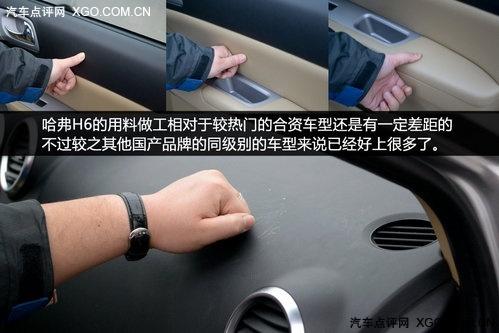 配置高空间大 体验城市SUV长城哈弗H6