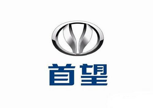 定名首望 北京现代首款自主概念车发布