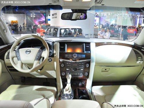 年底正式上市 日产新一代途乐广州发布