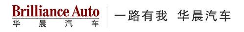 """中华V5广州震撼上市  华晨布局""""十二五"""""""